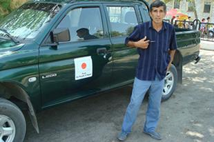 タクシーの手配イメージ
