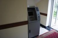 リーガルパレス ATM