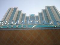 シティパレスホテル 外観2