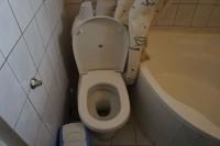 イスラムベック バスルーム3