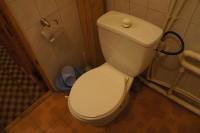 ミルザボシ バスルーム1
