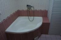 ウルグベック バスルーム1